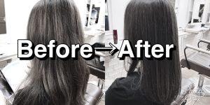 【beforeafter】カラーだけでも髪の毛の質感が変わります!