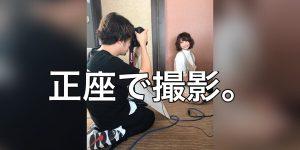 奈良県の美容師と正座で撮影に勤しんだ休日を。
