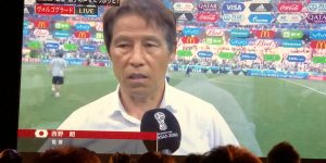 フェアプレーポイントにかけて決勝トーナメントへ進んだサッカー日本代表をひたすら応援すると決めてる奈良の美容師です。