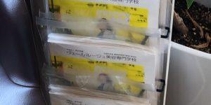 【ヴェールルージュ美容専門学校】母校の先生たちが僕の撮影に奈良に来てくださった!