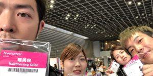 インテックス大阪で開催されているビューティーワールドウエスト大阪に参戦して来た!