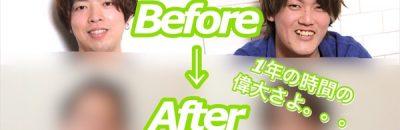 スタッフ写真を新しく撮ったら1年の歳月のデカさに焦ってる奈良の美容師です。